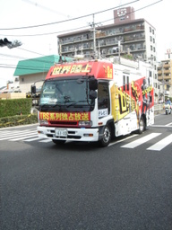 Hirokoro_029