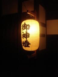 Matsuri2007_003_2