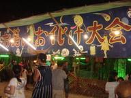 Matsuri2007_029