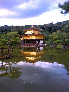 きょうは京都