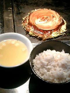 お好み焼き定食